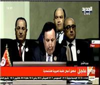 خارجية تونس: نعمل على نشر السلام بالوطن العربي