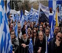الشرطة اليونانية تطلق الغاز المسيل للدموع على محتجين في أثينا