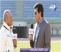 فيديو| وزير الرياضة: بطولة الأمم الأفريقية هدية من الله لمصر