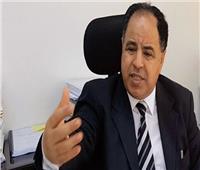 بالفيديو| وزير المالية: اختفاء السلعة أو شحها وحده يؤدي لارتفاع أسعارها