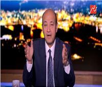 بالفيديو   عمرو أديب: نقل 51 ألف موظف إلى العاصمة الجديدة بحلول 2020