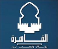 البورصة: القاهرة للإسكان تبيع قطعة أرض بالإسكندرية بـ180 مليون جنيه