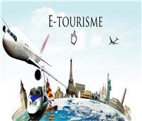 «التسويق الإلكتروني».. طريق جديد لجذب السائحين إلى مصر