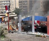 تأجيل محاكمة 4 متهمين في إرهاب مطعم كنتاكي لـ9 فبراير