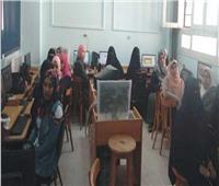 تدريب 22 معلمة رياض أطفال بأزهر شمال سيناء على الحاسب الآلي