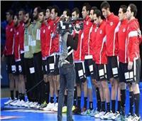كأس العالم لكرة اليد| الدنمارك تتقدم على مصر في الشوط الأول
