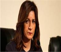 الجمعة.. وزيرة الهجرة تلتقي الجالية المصرية بالإمارات