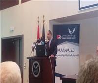بدء المؤتمر الصحفي السنوى للرقابة المالية