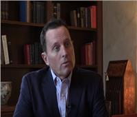 فيديو| السفير الأمريكي بألمانيا: واشنطن ترغب في العمل على سحب القوات من سوريا