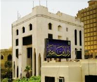 مرصد الإفتاء منددًا بالعمل الإرهابي الغادر بالهرم: يناقض كافة القيم الإسلامية