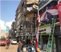 بالصور| أهالي الغربية: لهذا السبب رفضنا حفل«حمو بيكا» بالمحلة