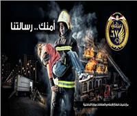 أمنك رسالتنا ..فيديو يبرز جهود الداخلية في عيد الشرطة