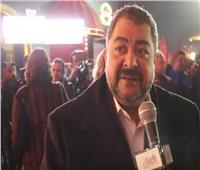 فيديو| طارق عبد العزيز: مسرحية «3أيام في الساحل» مٌبهرة