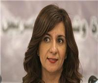 بالفيديو  وزيرة الهجرة: شبابنا بالخارج سفراء لمصر