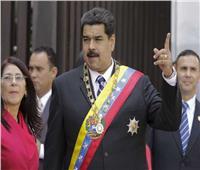فنزويلا تعلن إعادة النظر في علاقاتها مع أمريكا عقب دعمها للمعارضة
