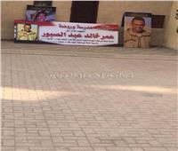 صور| اطلاق اسم «الشهيد عمر عبد الصبور» على مدرسة الدويدار بالحدائق