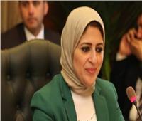 وزيرة الصحة تشهد توقيع بروتوكول لتدريب الأطباء المصريين في إنجلترا