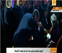 الرئيس السيسي يترك المنصة لتحية زوجة شهيد