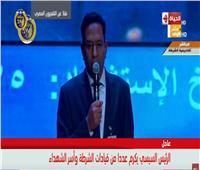 فيديو| رسالة مؤثرة من والد شهيد للمصريين