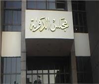 6 فبراير إعادة المرافعة في تبعية مستشفي جامعة مصر للتعليم العالى