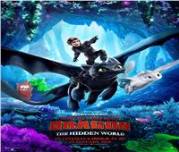 السينما المصرية تستقبل الجزء الثالث من «How to Train Your Dragon»