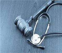 المسئولية الطبية.. «الأطباء» تبادر و«البرلمان» يتمسك بحقه في التشريع