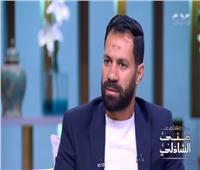 فيديو  حسني عبدربه يكشف لـ«معكم» كواليس اعتزاله