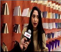 فيديو .. البحرين: لن نشارك في الفعاليات الثقافية لليوبيل الذهبي لمعرض الكتاب