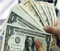 تراجع سعر الدولار بالبنوك في ختام تعاملات الأسبوع الجاري