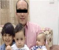 ٢ فبراير.. أولى جلسات محاكمة قاتل زوجته وأطفاله بكفر الشيخ