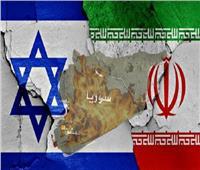 حرب تكسير عظام «إسرائيلية - إيرانية» على أرض سوريا