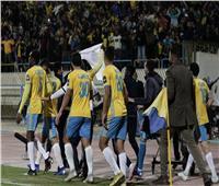 بالمستندات| استبعاد الإسماعيلي رسميًا من دوري أبطال إفريقيا