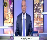 فيديو| أحمد موسى يعتذر لمحافظ الدقهلية على الهواء