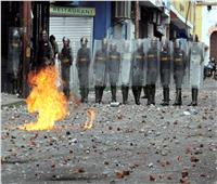 اشتباكات بين الشرطة والمتظاهرين في فنزويلا..وسماع دوي انفجارات