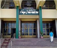 شوشة يوضح حقيقة إغلاق محافظة شمال سيناء ثلاثة أشهر