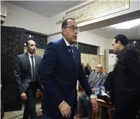 رئيس الوزراء والمفتي في عزاء والدة وزير المالية بمسجد آل رشدان