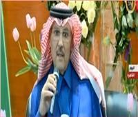السفير السعودي بالقاهرة يعلق على جناح المملكة بمعرض الكتاب