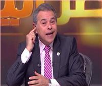 فيديو| توفيق عكاشة يحذر من خطر الفضائيات الأجنبية الناطقة بالعربية
