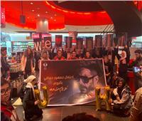 صور| جمهور محمد حماقي يحتفلون بطرح «كل يوم من ده»