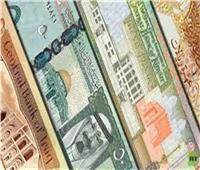 استقرار أسعار العملات العربية في البنوك