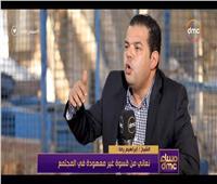 فيديو| عالم أزهري: الإحسان المرتبة الثالثة في الإسلام