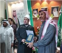 صور| الجناح السعودي يُكرم وزير الأوقاف