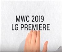 فيديو  مفاجأة تفجرها «LG» في 24 فبراير