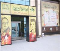 مصادرة نسخ لكتاب مؤسس الجماعة الإرهابية في معرض القاهرة للكتاب