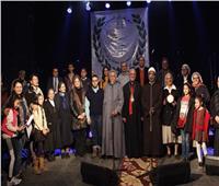 اللجنة المصرية للعدالة والسلام تحتفل بتوزيع جوائز مهرجان «الأطفال يصنعون السلام 2019»