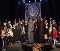 توزيع جوائز مهرجان «الأطفال يصنعون السلام»