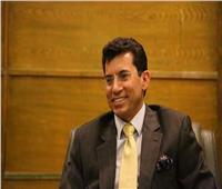 وزير الرياضة يتوجه للدنمارك لحضور مراسم تسلم مصر راية مونديال اليد ٢٠٢١