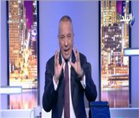 أحمد موسى: الإعلام الدولي لم يطلق على 25 يناير مصطلح ثورة