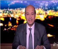 فيديو  تعليق ناري من عمرو أديب على واقعة «طفل البلكونة»