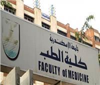 مركز سموم جامعة الإسكندرية ينقذ سائحا صينيا من العمى